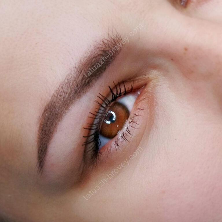 Перманентный макияж бровей (техника напыления).